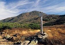 Mountain Landscapes, Presidential Range